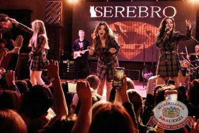 Serebro, 21 марта 2018 - Ресторан «Максимилианс» Челябинск - 3