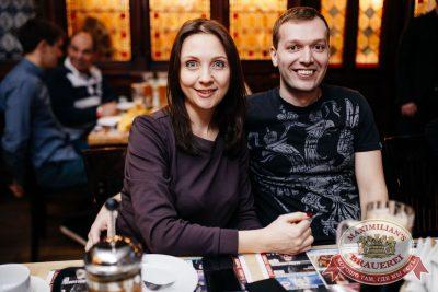 Serebro, 21 марта 2018 - Ресторан «Максимилианс» Челябинск - 32