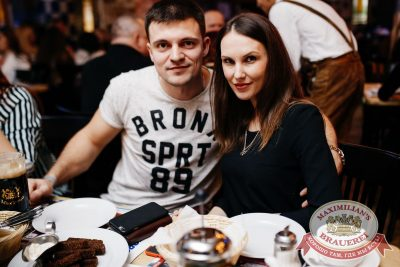 Serebro, 21 марта 2018 - Ресторан «Максимилианс» Челябинск - 35