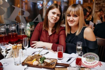 Serebro, 21 марта 2018 - Ресторан «Максимилианс» Челябинск - 36