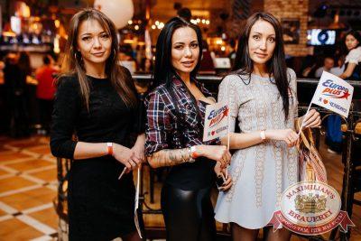Serebro, 21 марта 2018 - Ресторан «Максимилианс» Челябинск - 38
