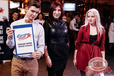 Serebro, 21 марта 2018 - Ресторан «Максимилианс» Челябинск - 40