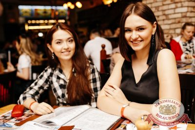 Serebro, 21 марта 2018 - Ресторан «Максимилианс» Челябинск - 41
