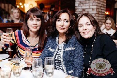 Serebro, 21 марта 2018 - Ресторан «Максимилианс» Челябинск - 42