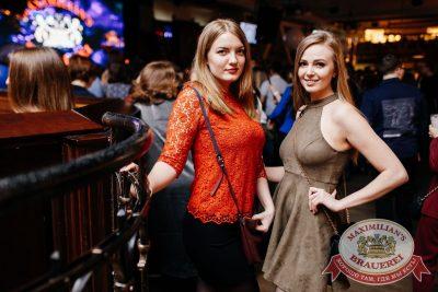 Serebro, 21 марта 2018 - Ресторан «Максимилианс» Челябинск - 43