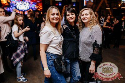Serebro, 21 марта 2018 - Ресторан «Максимилианс» Челябинск - 44