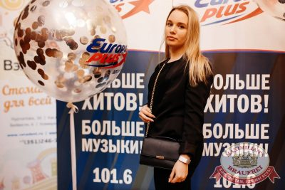 Serebro, 21 марта 2018 - Ресторан «Максимилианс» Челябинск - 45
