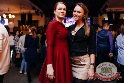 Serebro, 21 марта 2018 - Ресторан «Максимилианс» Челябинск - 46