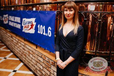 Serebro, 21 марта 2018 - Ресторан «Максимилианс» Челябинск - 47