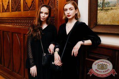 Serebro, 21 марта 2018 - Ресторан «Максимилианс» Челябинск - 48