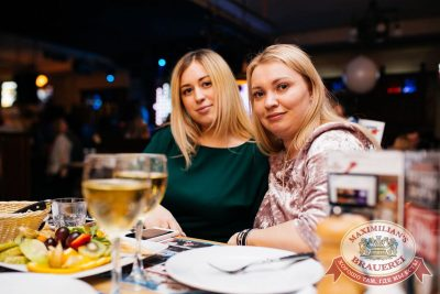Serebro, 21 марта 2018 - Ресторан «Максимилианс» Челябинск - 51