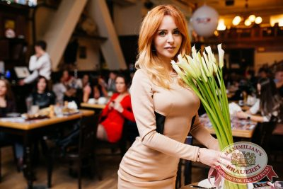 Serebro, 21 марта 2018 - Ресторан «Максимилианс» Челябинск - 53