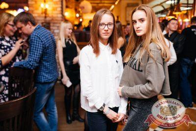 Serebro, 21 марта 2018 - Ресторан «Максимилианс» Челябинск - 54