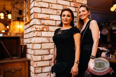Serebro, 21 марта 2018 - Ресторан «Максимилианс» Челябинск - 56