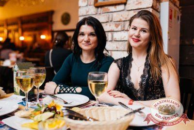 Serebro, 21 марта 2018 - Ресторан «Максимилианс» Челябинск - 57
