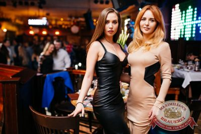 Serebro, 21 марта 2018 - Ресторан «Максимилианс» Челябинск - 58