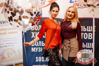 Serebro, 21 марта 2018 - Ресторан «Максимилианс» Челябинск - 59