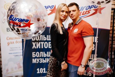 Serebro, 21 марта 2018 - Ресторан «Максимилианс» Челябинск - 63