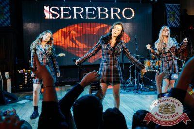 Serebro, 21 марта 2018 - Ресторан «Максимилианс» Челябинск - 8