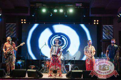ВИА «Волга-Волга», 23 марта 2018 - Ресторан «Максимилианс» Челябинск - 1