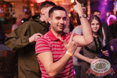 ВИА «Волга-Волга», 23 марта 2018 - Ресторан «Максимилианс» Челябинск - 18