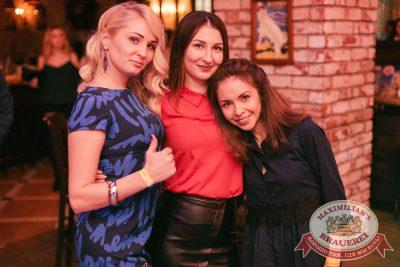 ВИА «Волга-Волга», 23 марта 2018 - Ресторан «Максимилианс» Челябинск - 21