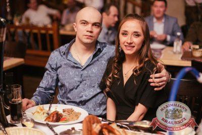ВИА «Волга-Волга», 23 марта 2018 - Ресторан «Максимилианс» Челябинск - 22