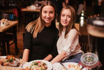 ВИА «Волга-Волга», 23 марта 2018 - Ресторан «Максимилианс» Челябинск - 23