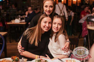 ВИА «Волга-Волга», 23 марта 2018 - Ресторан «Максимилианс» Челябинск - 24