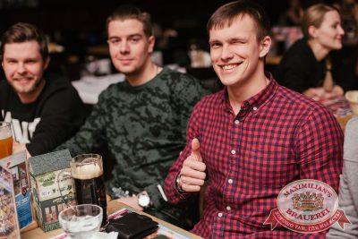 ВИА «Волга-Волга», 23 марта 2018 - Ресторан «Максимилианс» Челябинск - 35