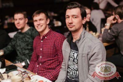 ВИА «Волга-Волга», 23 марта 2018 - Ресторан «Максимилианс» Челябинск - 38