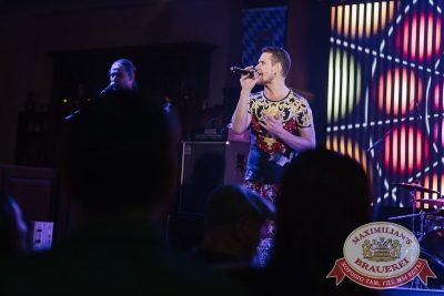 ВИА «Волга-Волга», 23 марта 2018 - Ресторан «Максимилианс» Челябинск - 8