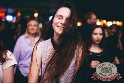 «Дыхание ночи»: Astero project (Санкт-Петербург), 24 марта 2018 - Ресторан «Максимилианс» Челябинск - 19