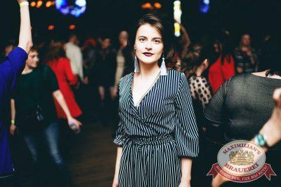 «Дыхание ночи»: Astero project (Санкт-Петербург), 24 марта 2018 - Ресторан «Максимилианс» Челябинск - 24