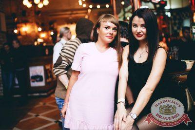 «Дыхание ночи»: Astero project (Санкт-Петербург), 24 марта 2018 - Ресторан «Максимилианс» Челябинск - 29