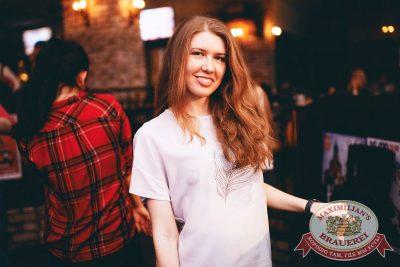 «Дыхание ночи»: Astero project (Санкт-Петербург), 24 марта 2018 - Ресторан «Максимилианс» Челябинск - 30
