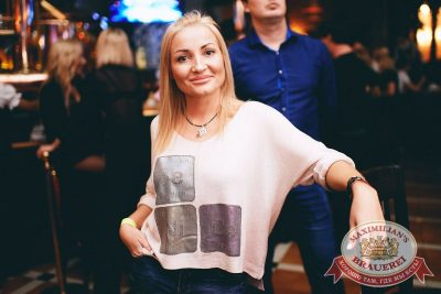«Дыхание ночи»: Astero project (Санкт-Петербург), 24 марта 2018 - Ресторан «Максимилианс» Челябинск - 31