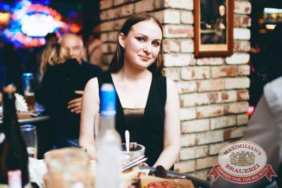«Дыхание ночи»: Astero project (Санкт-Петербург), 24 марта 2018 - Ресторан «Максимилианс» Челябинск - 34