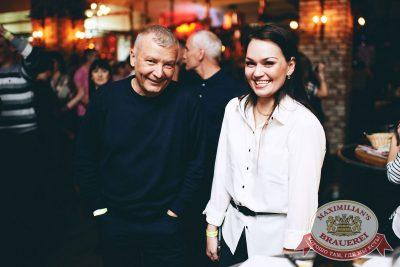 «Дыхание ночи»: Astero project (Санкт-Петербург), 24 марта 2018 - Ресторан «Максимилианс» Челябинск - 36