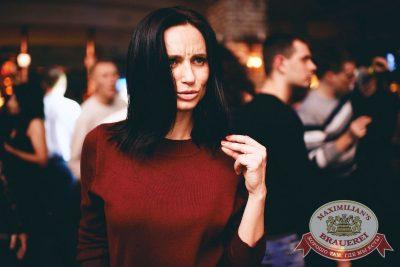 «Дыхание ночи»: Astero project (Санкт-Петербург), 24 марта 2018 - Ресторан «Максимилианс» Челябинск - 37