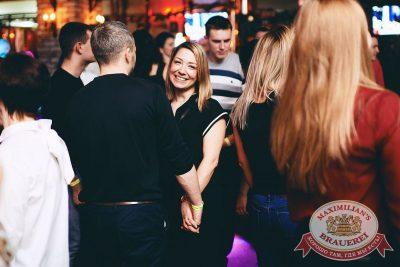 «Дыхание ночи»: Astero project (Санкт-Петербург), 24 марта 2018 - Ресторан «Максимилианс» Челябинск - 38