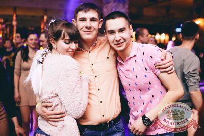 «Дыхание ночи»: Astero project (Санкт-Петербург), 24 марта 2018 - Ресторан «Максимилианс» Челябинск - 41