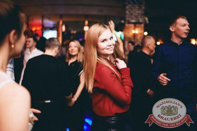«Дыхание ночи»: Astero project (Санкт-Петербург), 24 марта 2018 - Ресторан «Максимилианс» Челябинск - 47