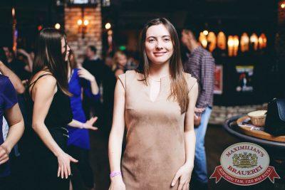 «Дыхание ночи»: Astero project (Санкт-Петербург), 24 марта 2018 - Ресторан «Максимилианс» Челябинск - 49