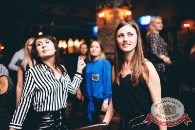 «Дыхание ночи»: Astero project (Санкт-Петербург), 24 марта 2018 - Ресторан «Максимилианс» Челябинск - 52