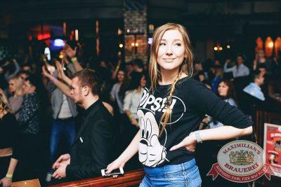 «Дыхание ночи»: Astero project (Санкт-Петербург), 24 марта 2018 - Ресторан «Максимилианс» Челябинск - 54