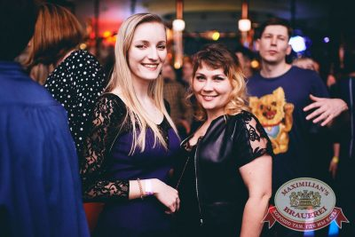 «Дыхание ночи»: Astero project (Санкт-Петербург), 24 марта 2018 - Ресторан «Максимилианс» Челябинск - 59
