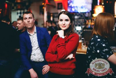 «Дыхание ночи»: Astero project (Санкт-Петербург), 24 марта 2018 - Ресторан «Максимилианс» Челябинск - 61
