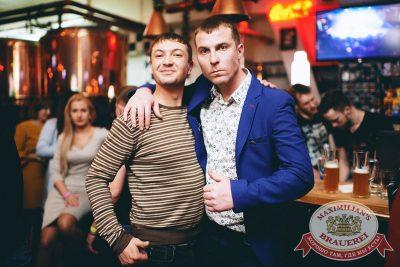 «Дыхание ночи»: Astero project (Санкт-Петербург), 24 марта 2018 - Ресторан «Максимилианс» Челябинск - 62