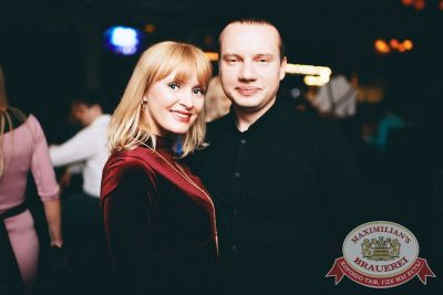 «Дыхание ночи»: Astero project (Санкт-Петербург), 24 марта 2018 - Ресторан «Максимилианс» Челябинск - 67